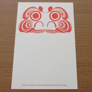 活版だるまポストカード (タテ型)