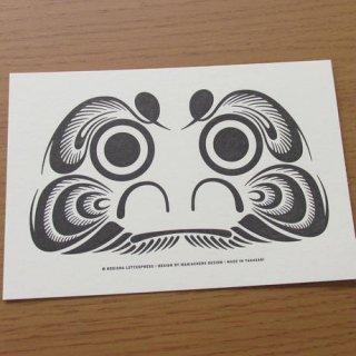 活版だるまポストカード (ヨコ型)