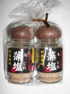 ひじき藻塩(30g×2 卓上用)
