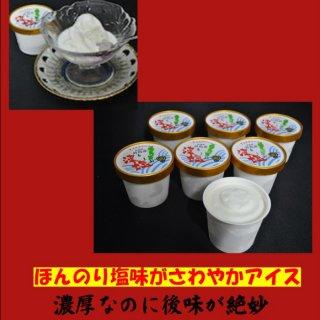藻塩アイス(6個入)
