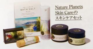 【otona MUSE 掲載】Nature Plants Skin Careのスキンケアセット
