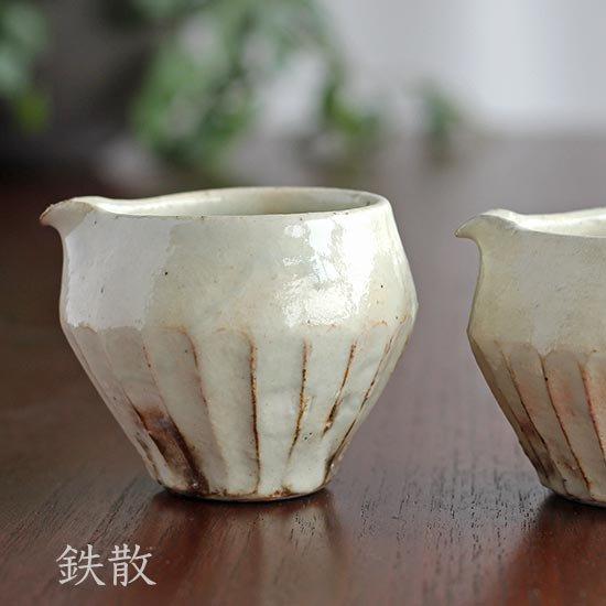 クリーマー 小  / 古谷製陶所