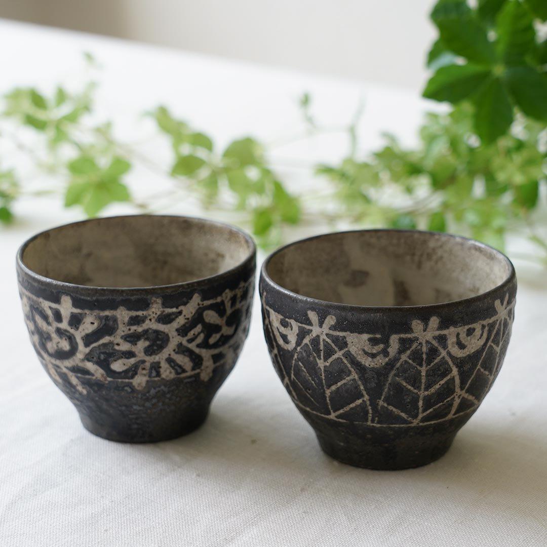 丸湯のみ 黒釉 / 渡辺信史