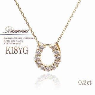 K18YG ダイヤモンド ネックレス 【当日出荷:平日13時までのご注文】