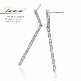 K18WG ダイヤモンド 0.22ct ロングピアス 【当日出荷:平日13時までのご注文】