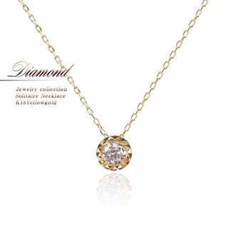 18K ダイヤモンド 0.1ct ネックレス 【当日出荷:平日13時までのご注文】