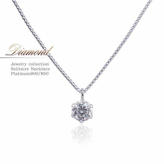Pt900 ダイヤモンド 0.2ct up ネックレス