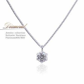 Pt900 ダイヤモンド 0.2ct up ネックレス 【当日出荷:平日13時までのご注文】