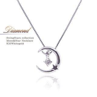 K10WG ダイヤモンド ムーン ネックレス 【当日出荷:平日13時までのご注文】