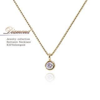 K10YG  ダイヤモンド ネックレス 【当日出荷:平日13時までのご注文】