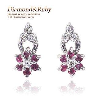 K18WG ダイヤモンド 0.08ct ルビー フラワーピアス 【当日出荷:平日13時までのご注文】