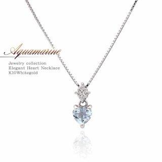 K10WG アクアマリン ダイヤモンド ネックレス  【当日出荷:平日13時までのご注文】