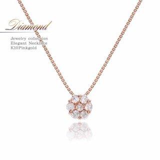 K10PG ダイヤモンド ネックレス 【当日出荷:平日13時までのご注文】