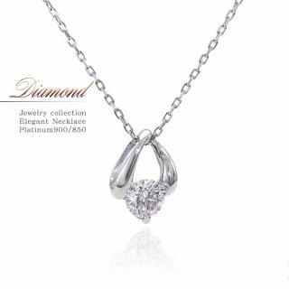 Pt900 ダイヤモンドネックレス 【当日出荷:平日13時までのご注文】