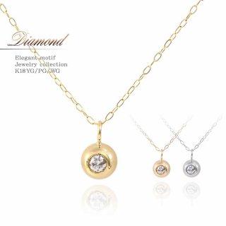 K18 ダイヤモンド ネックレス【当日出荷:平日13時までのご注文】