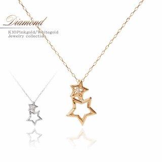 K10 ダイヤモンド スター ネックレス 【当日出荷:平日13時までのご注文】