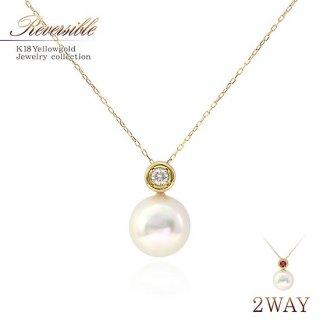 K18YG アコヤ真珠×ダイヤ・ルビー ネックレス 【当日出荷:平日13時までのご注文】