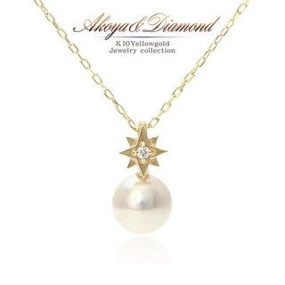 K10YG アコヤ真珠&ダイヤモンド ネックレス 【当日出荷:平日13時までのご注文】