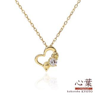K18 心葉 ダイヤモンド 0.1ct葵×ハートネックレス 【当日出荷:平日13時までのご注文】