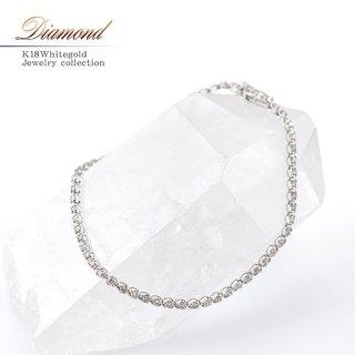 K18WG ダイヤモンド 1.0ct ブレスレット 【当日出荷:平日13時までのご注文】