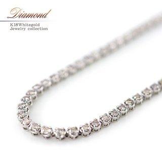 K18WG ダイヤモンド 2.0ct ブレスレット 【当日出荷:平日13時までのご注文】