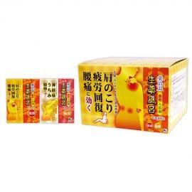 薬治湯ギフトセット44P