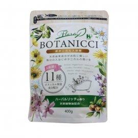 BOTANICCI ハーバルリッチの香り