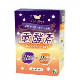 【sale】スキンケア入浴剤 重酵素