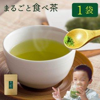 まるごと食べ茶 40g 宮崎県産