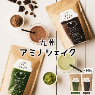 【抹茶きな粉味】九州アミノシェイク ソフトプロテイン 【出荷目安:3月末〜4月上旬】