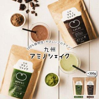 【カカオ味】九州アミノシェイク ソフトプロテイン【3月末〜4月上旬頃】