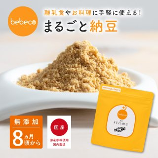 まるごと納豆 60g
