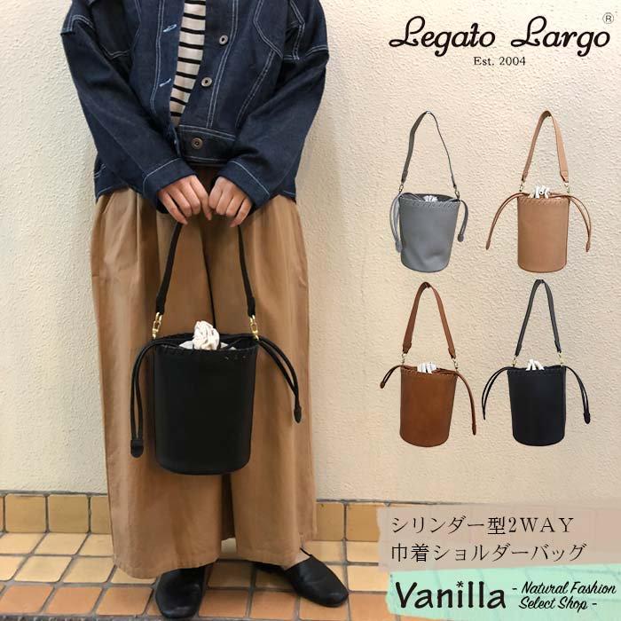 Legato Largo シリンダー型 2WAY巾着ショルダーバッグ メインイメージ