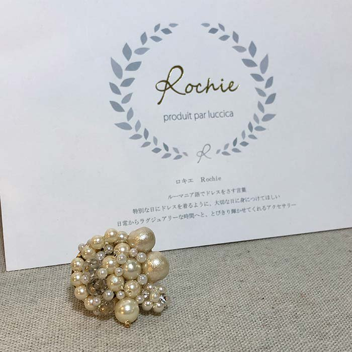 Luccica Rochie ロキエ パールブローチ サブイメージ