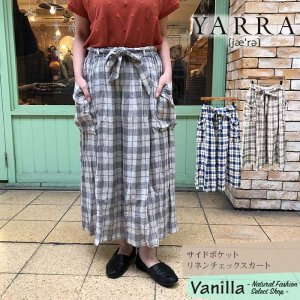 YARRA サイドポケットリネンチェックスカート