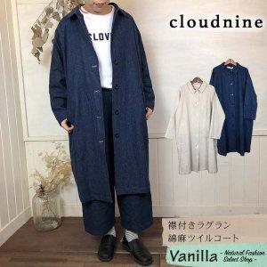 Cloud nine 襟付きラグラン綿麻ツイルコート