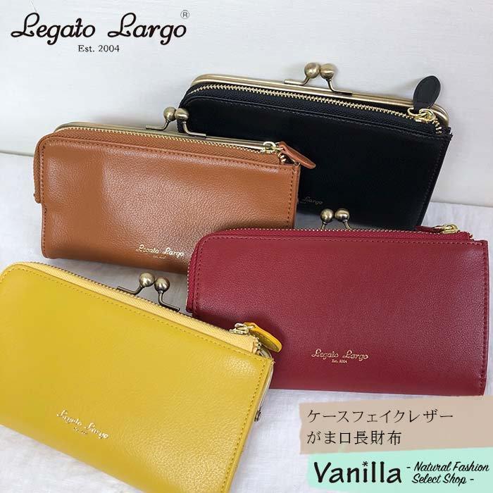 Legato Largo ケースフェイクレザーがま口長財布 メインイメージ