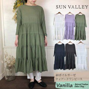 SUN VALLEY 40ボイルガーゼティアードワンピース