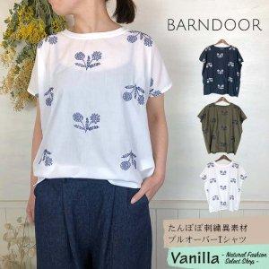 BARNDOOR たんぽぽ刺繍異素材プルオーバーTシャツ