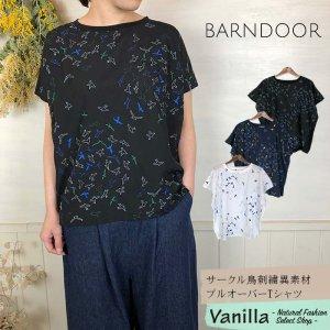 BARNDOOR サークル鳥刺繍異素材プルオーバーTシャツ
