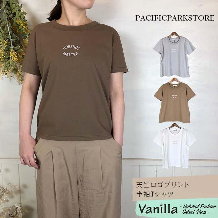 PACIFICPARK 天竺ロゴプリント半袖Tシャツ(日本製) メインイメージ
