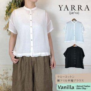YARRA ラミーコットン裾フリル半袖ブラウス