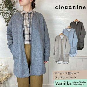 Cloud nine Wフェイス裾カーブファスナーコート