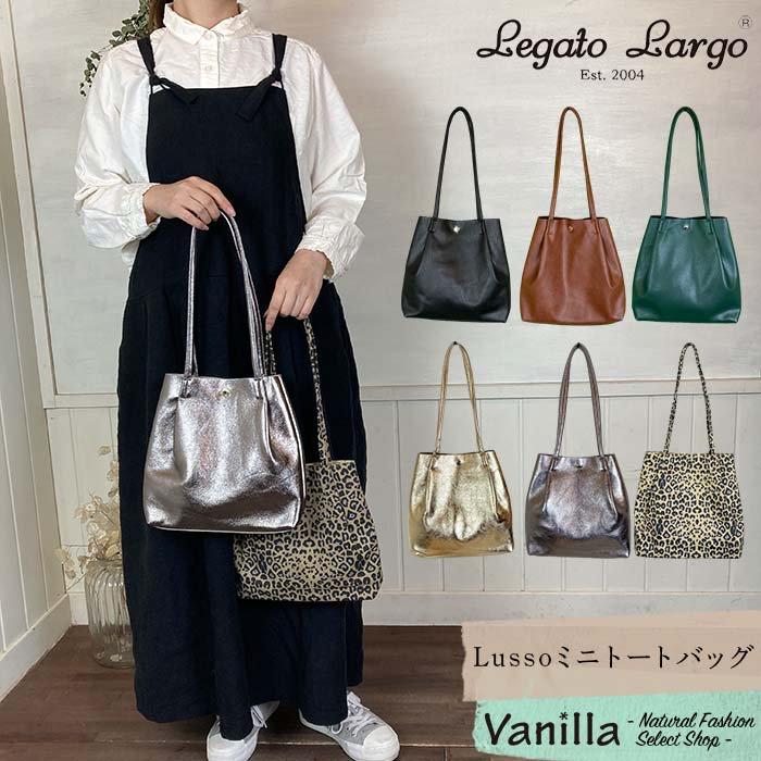 Legato Largo Lussoミニトートバッグ メインイメージ