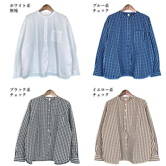 koti koti 裾カーブバンドカラーブラウス サブイメージ