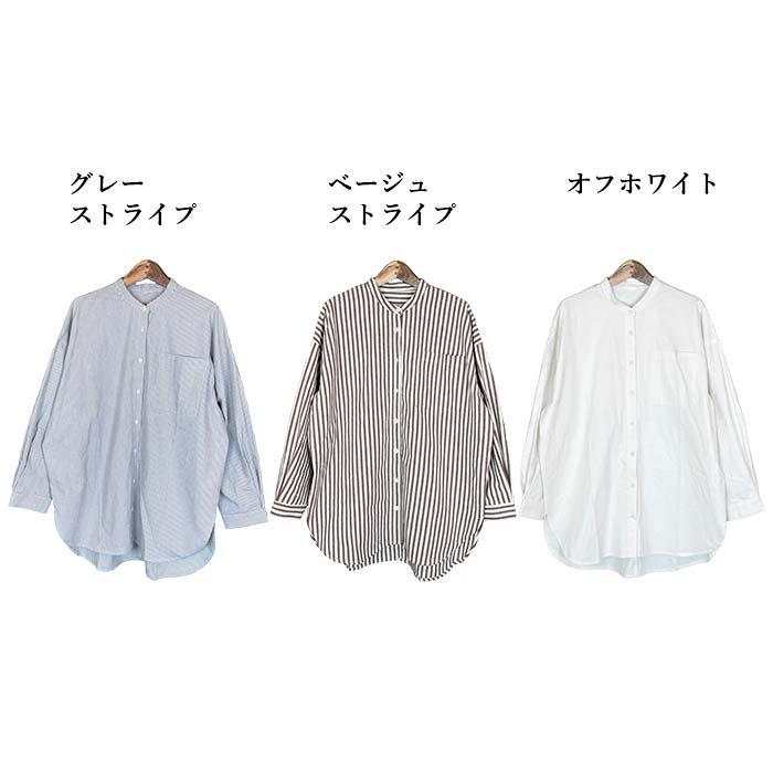 PUTI PRICE ドロップショルダーバンドカラーオーバーシャツ サブイメージ