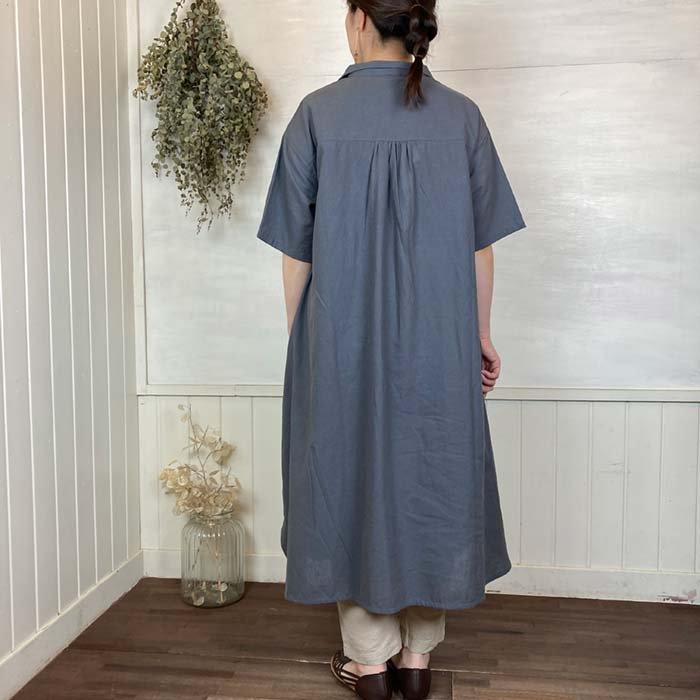 Cloud nine 胸元刺繍入りスキッパー半袖ワンピース サブイメージ