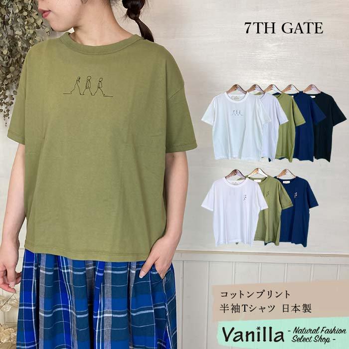 PUTI PRICE コットンプリント半袖Tシャツ 日本製 メインイメージ