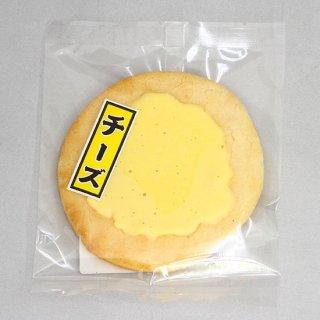チーズ(1枚袋入り)