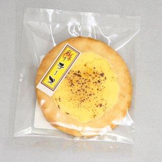 あぶりチーズ(1枚袋入り)